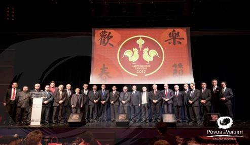 Participação da ASAE na celebração do Ano Novo Chinês