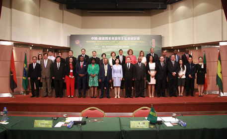 Relações Multilaterais / Bilaterais
